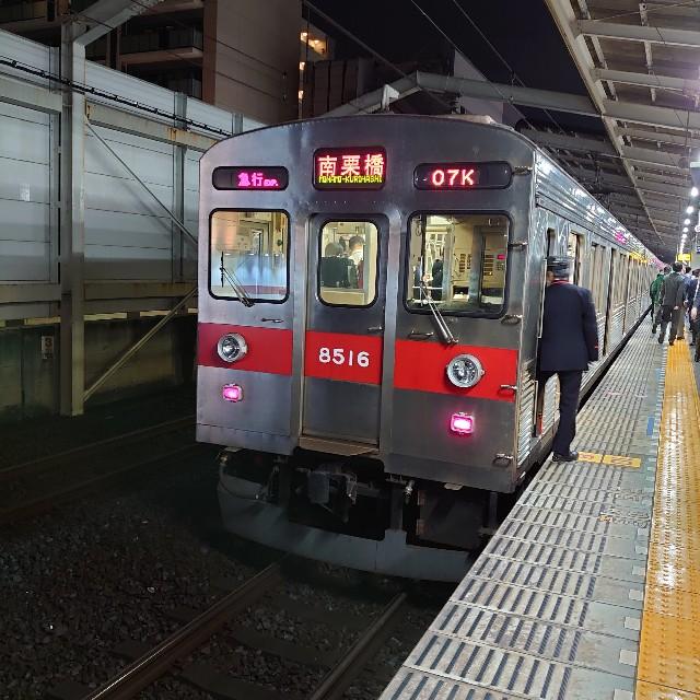 f:id:kiha-gojusan-hyakusan:20201019193140j:image