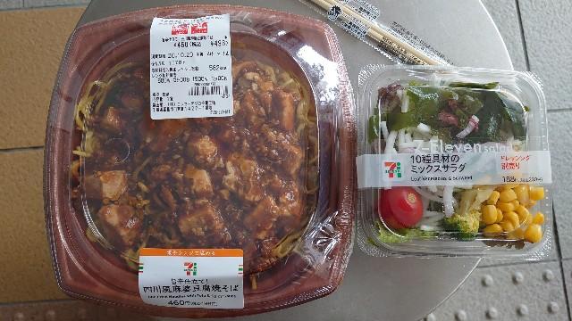 f:id:kiha-gojusan-hyakusan:20201019230433j:image