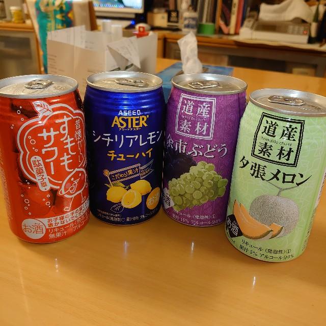 f:id:kiha-gojusan-hyakusan:20201021012832j:image
