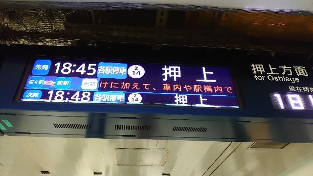 f:id:kiha-gojusan-hyakusan:20201022184508j:image
