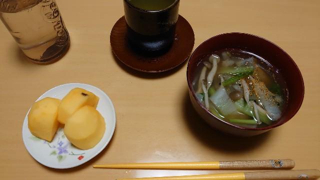 f:id:kiha-gojusan-hyakusan:20201022195059j:image