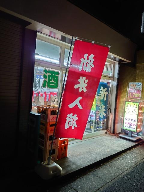 f:id:kiha-gojusan-hyakusan:20201022200214j:image