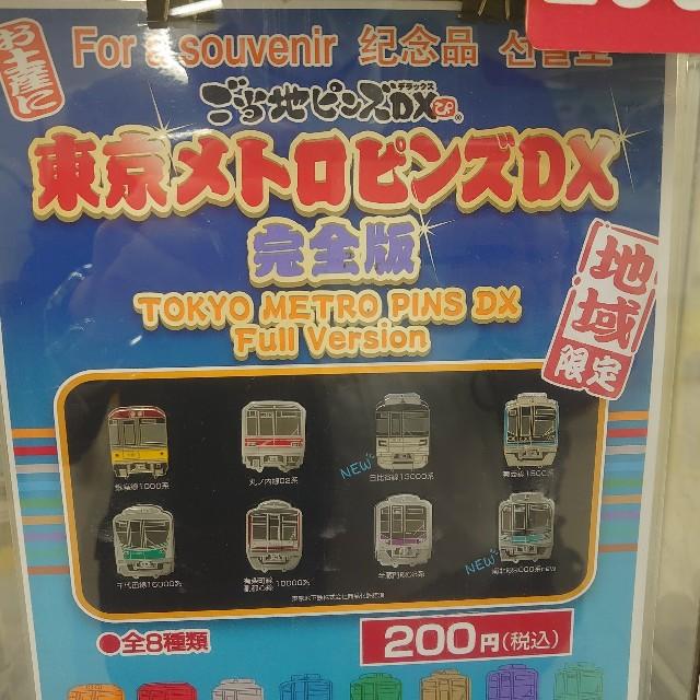 f:id:kiha-gojusan-hyakusan:20201023013244j:image