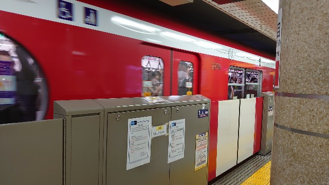 f:id:kiha-gojusan-hyakusan:20201023013511j:image