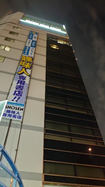 f:id:kiha-gojusan-hyakusan:20201023013551j:image