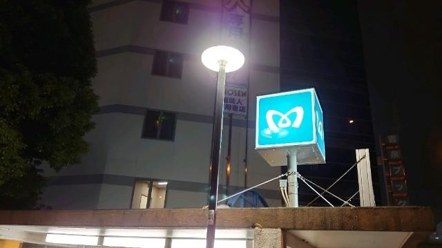 f:id:kiha-gojusan-hyakusan:20201023013601j:image