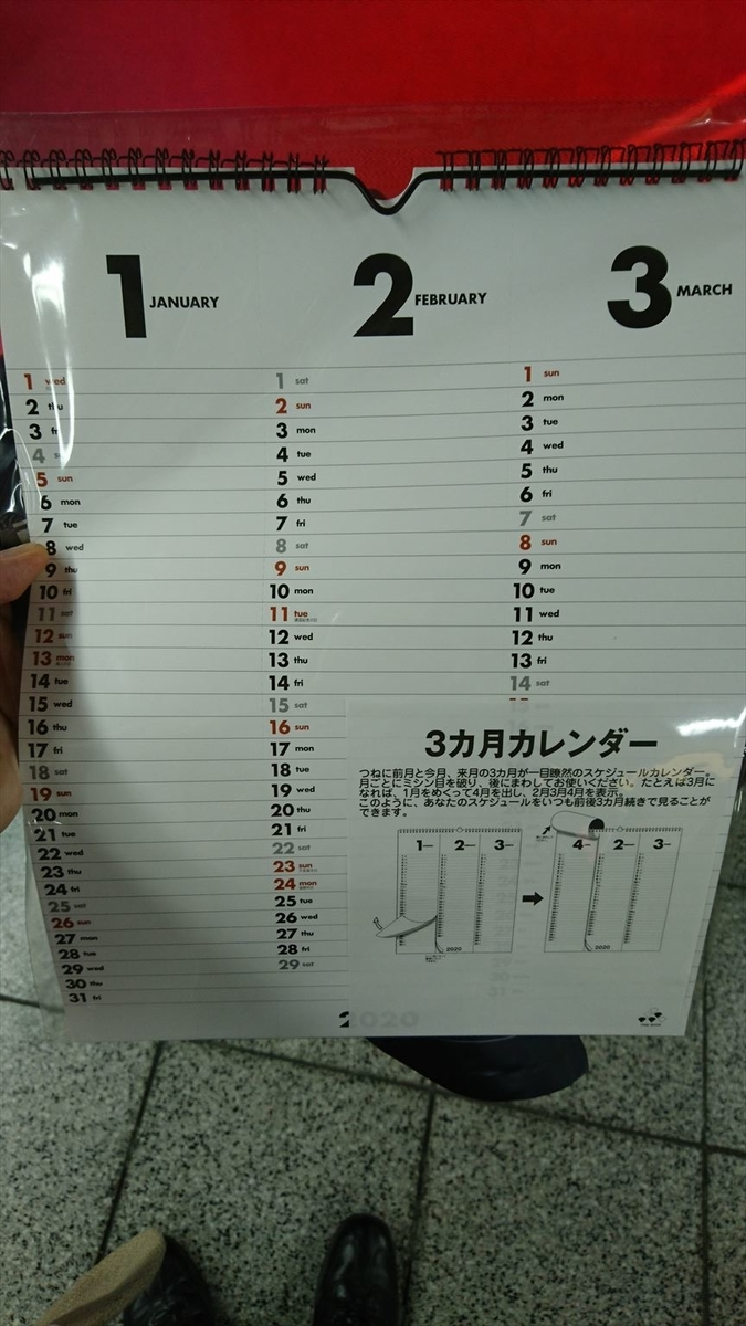 f:id:kiha-gojusan-hyakusan:20201024021959j:plain
