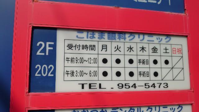 f:id:kiha-gojusan-hyakusan:20201025211606j:image