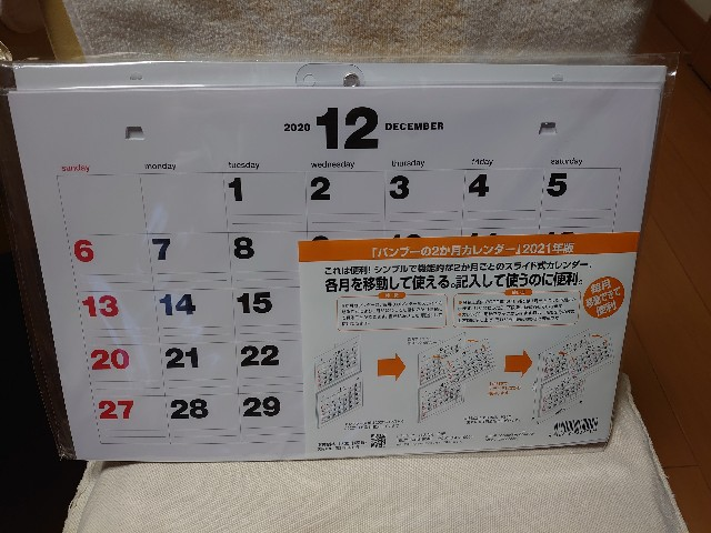f:id:kiha-gojusan-hyakusan:20201025214709j:image