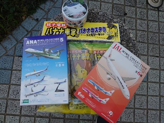 f:id:kiha-gojusan-hyakusan:20201025214902j:image