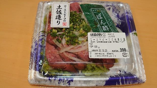 f:id:kiha-gojusan-hyakusan:20201025235827j:image