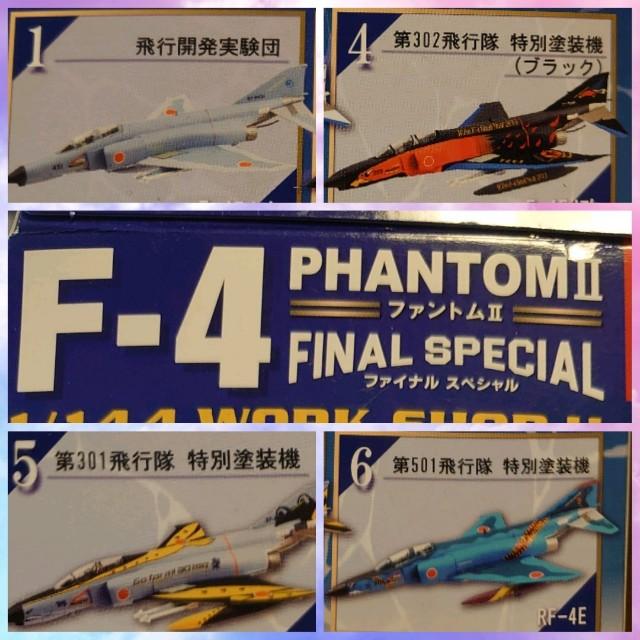 f:id:kiha-gojusan-hyakusan:20201026005621j:image