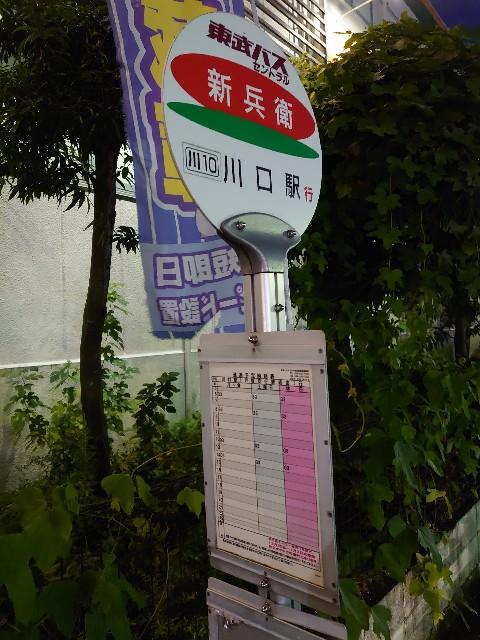 f:id:kiha-gojusan-hyakusan:20201026005722j:image