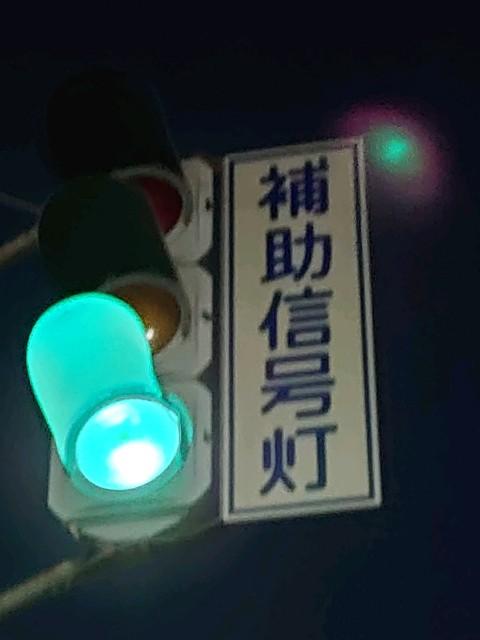 f:id:kiha-gojusan-hyakusan:20201026005736j:image