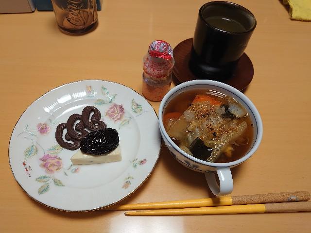 f:id:kiha-gojusan-hyakusan:20201027082505j:image