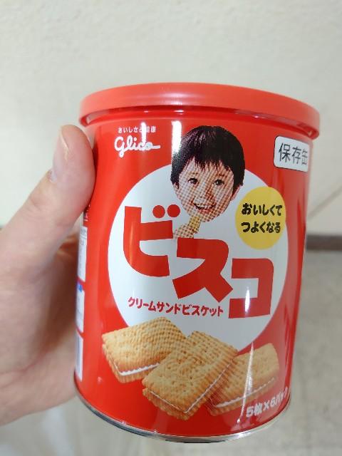 f:id:kiha-gojusan-hyakusan:20201027223822j:image