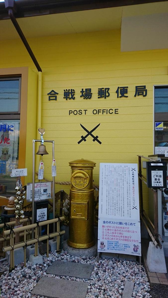 f:id:kiha-gojusan-hyakusan:20201027230952j:plain