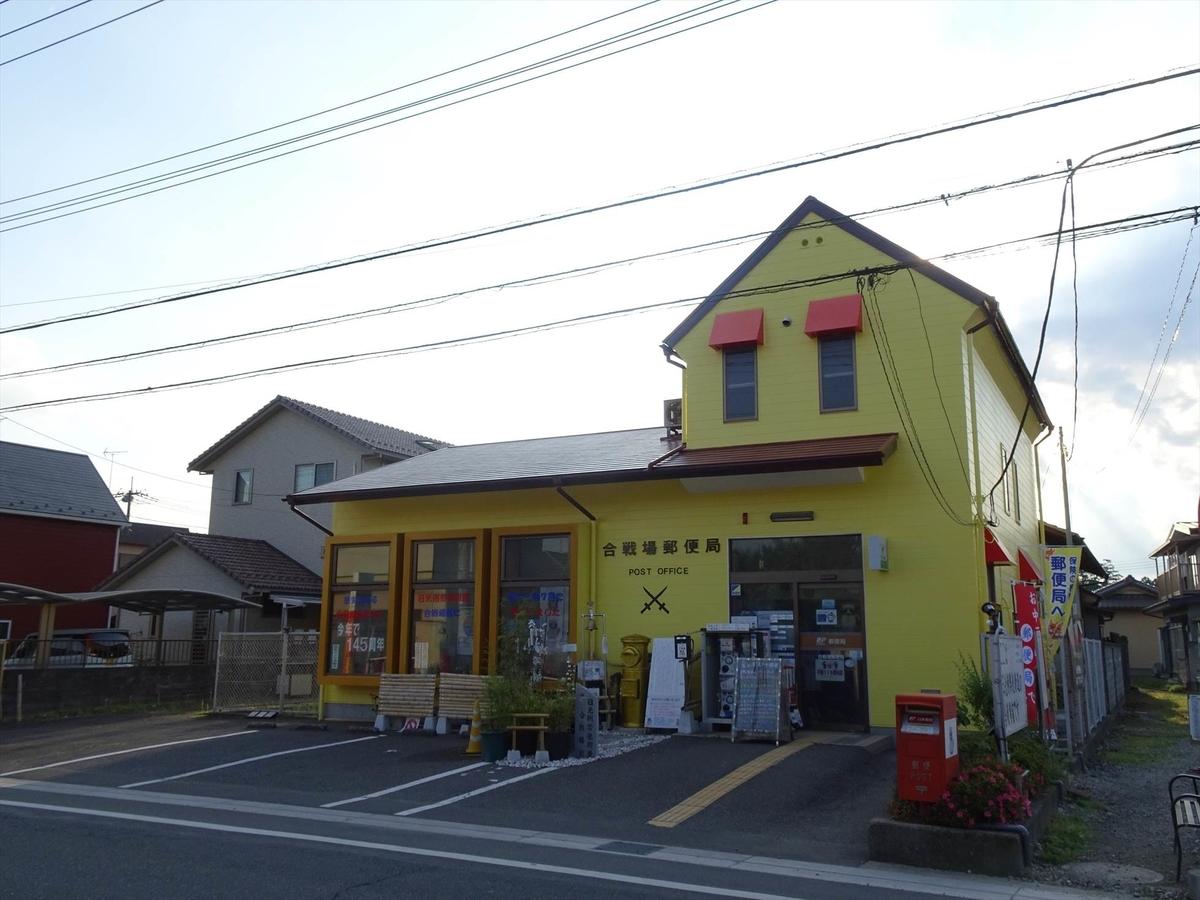 f:id:kiha-gojusan-hyakusan:20201027231004j:plain