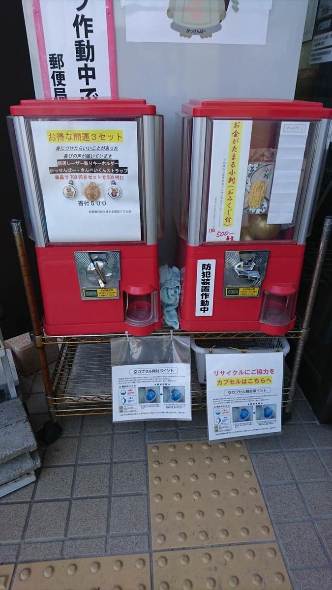 f:id:kiha-gojusan-hyakusan:20201027231202j:plain