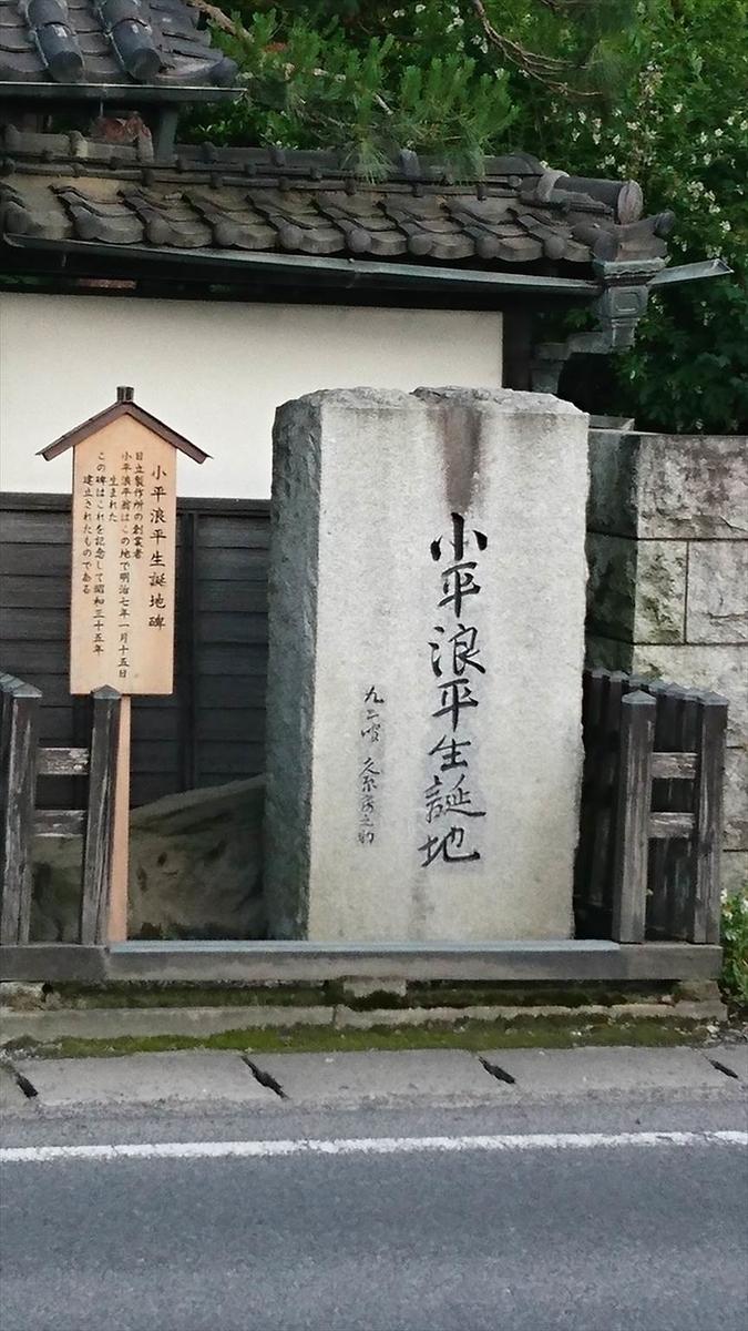 f:id:kiha-gojusan-hyakusan:20201027231627j:plain