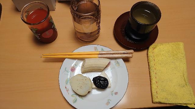 f:id:kiha-gojusan-hyakusan:20201028081807j:image