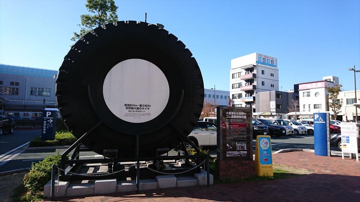 f:id:kiha-gojusan-hyakusan:20201028222945j:plain