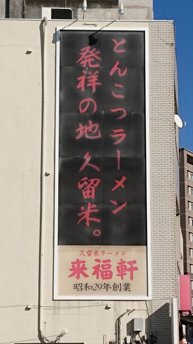 f:id:kiha-gojusan-hyakusan:20201028223330j:plain