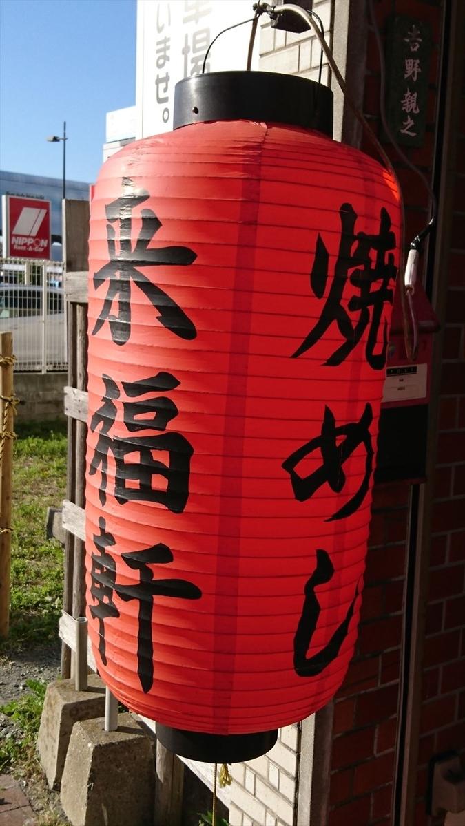 f:id:kiha-gojusan-hyakusan:20201028223851j:plain