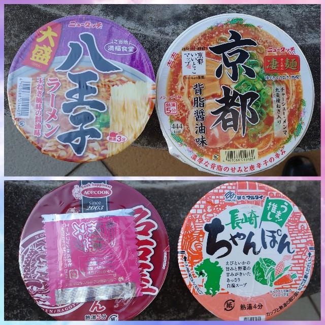 f:id:kiha-gojusan-hyakusan:20201029123528j:image