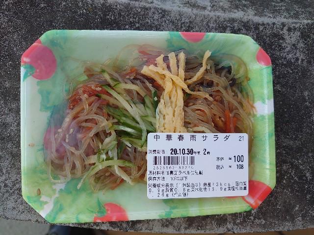 f:id:kiha-gojusan-hyakusan:20201029123553j:image