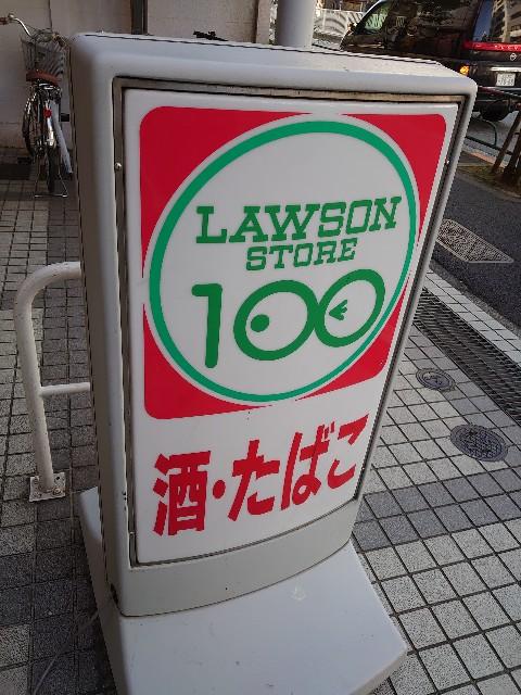 f:id:kiha-gojusan-hyakusan:20201029123841j:image