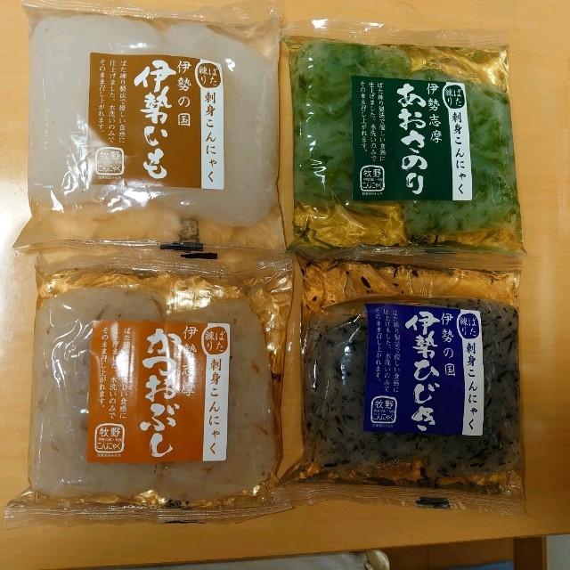 f:id:kiha-gojusan-hyakusan:20201029224406j:image