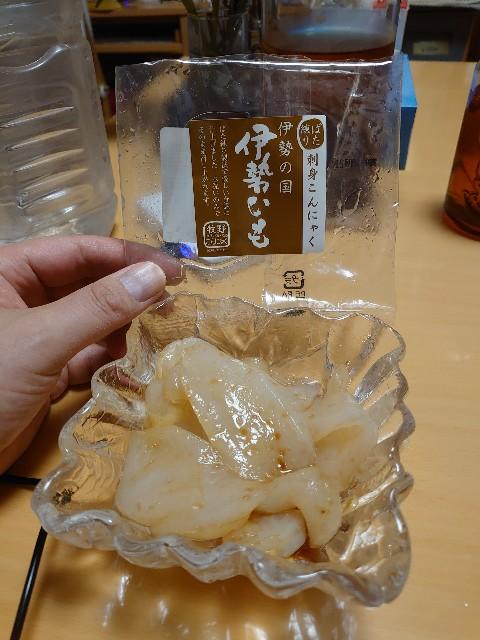 f:id:kiha-gojusan-hyakusan:20201029224420j:image