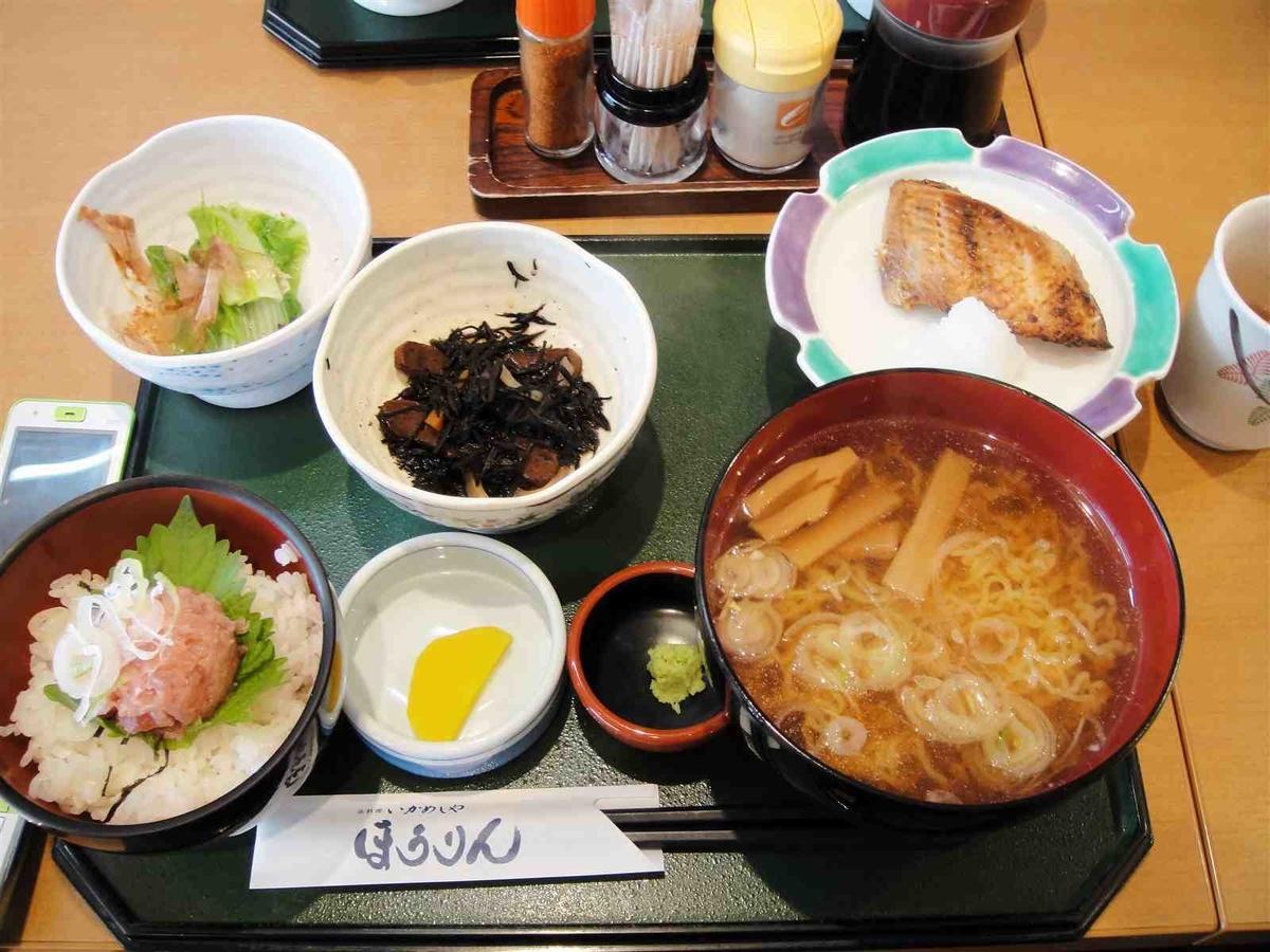 f:id:kiha-gojusan-hyakusan:20201029232324j:plain