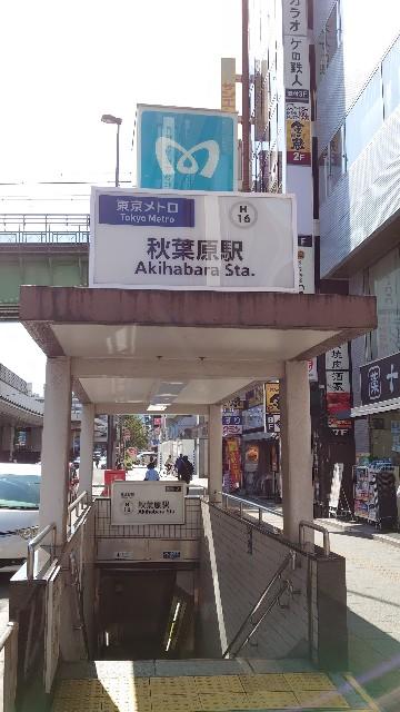 f:id:kiha-gojusan-hyakusan:20201031221552j:image