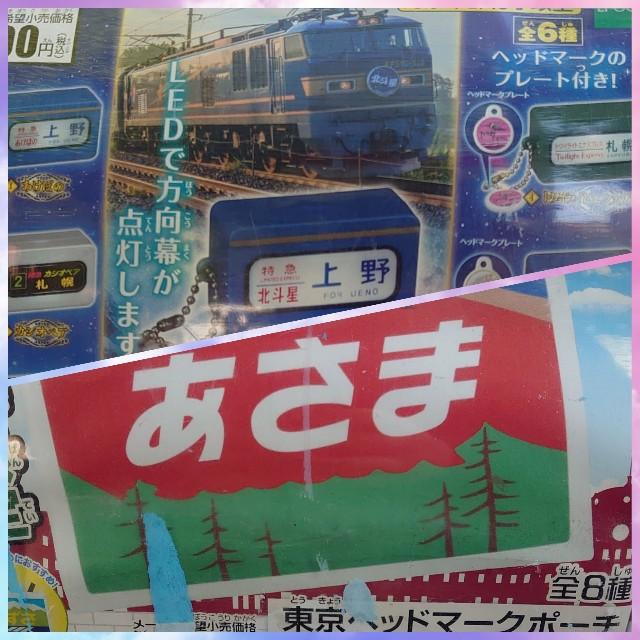 f:id:kiha-gojusan-hyakusan:20201031221636j:image