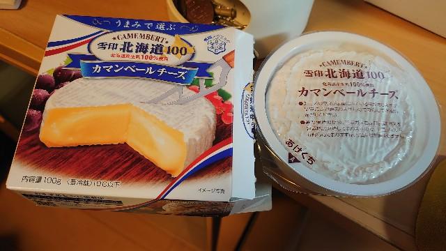 f:id:kiha-gojusan-hyakusan:20201101012604j:image