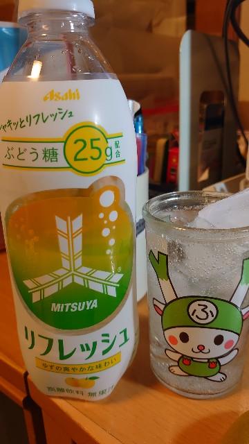 f:id:kiha-gojusan-hyakusan:20201101013427j:image