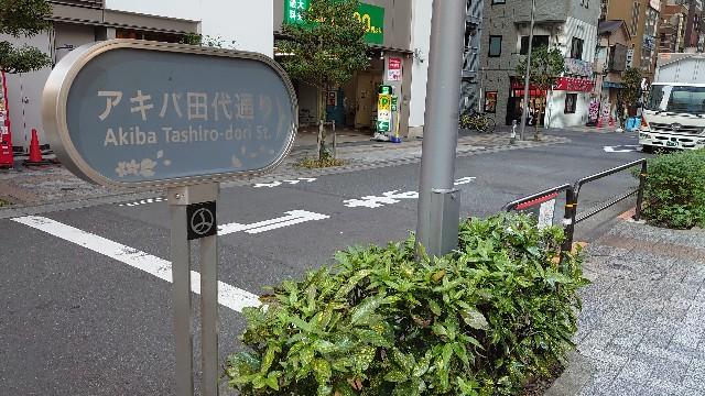 f:id:kiha-gojusan-hyakusan:20201101015147j:image