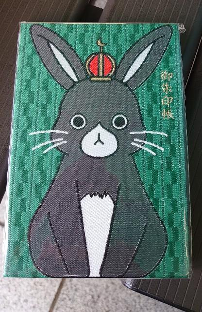 f:id:kiha-gojusan-hyakusan:20201101015920j:image