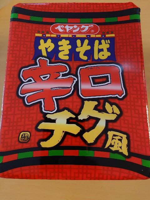 f:id:kiha-gojusan-hyakusan:20201101193922j:image