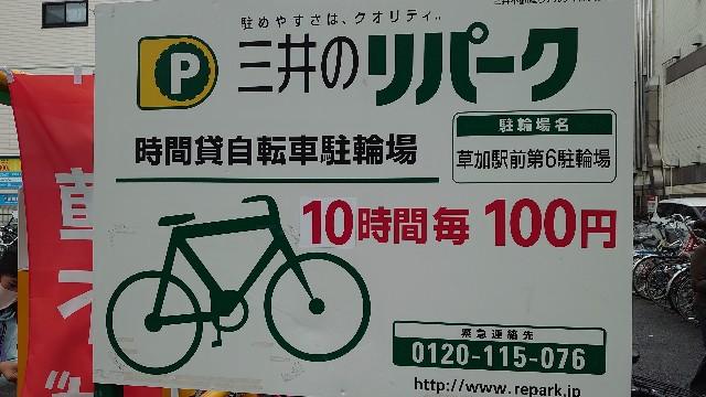f:id:kiha-gojusan-hyakusan:20201101200345j:image