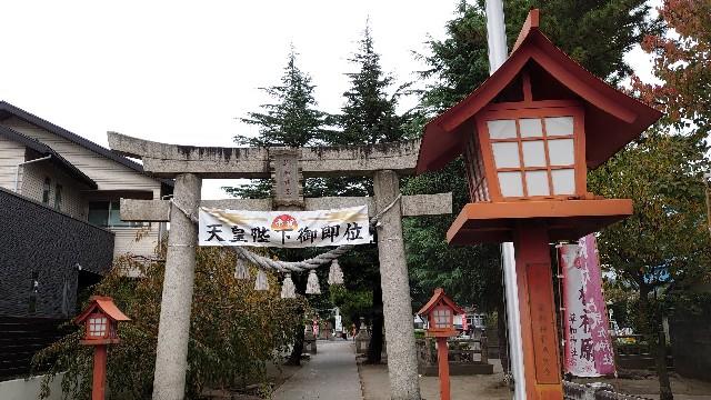 f:id:kiha-gojusan-hyakusan:20201101234538j:image