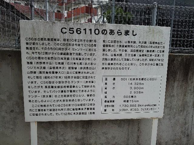 f:id:kiha-gojusan-hyakusan:20201102001940j:image