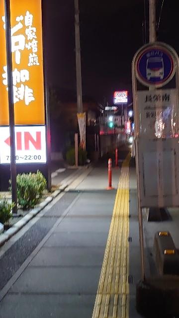 f:id:kiha-gojusan-hyakusan:20201102004721j:image