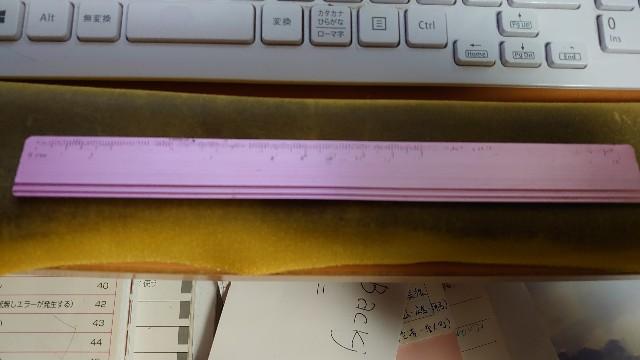 f:id:kiha-gojusan-hyakusan:20201102005630j:image