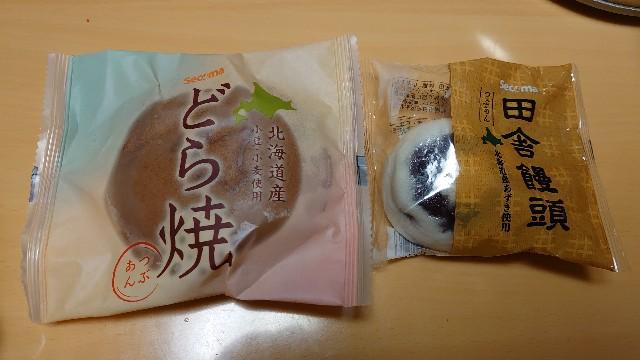 f:id:kiha-gojusan-hyakusan:20201102011755j:image