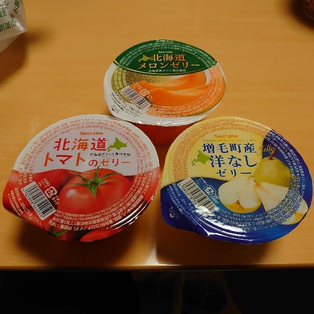 f:id:kiha-gojusan-hyakusan:20201102012020j:image