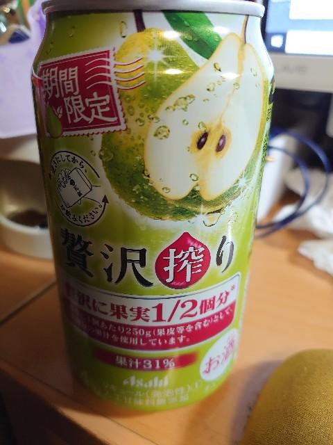 f:id:kiha-gojusan-hyakusan:20201103013821j:image