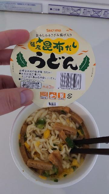 f:id:kiha-gojusan-hyakusan:20201103105507j:image